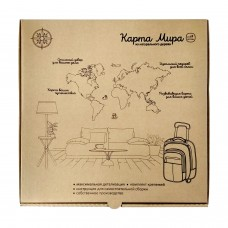 УР, г. Ижевск, коробка для деревянного пазла «Карта мира», ООО «Удмуртсталь»