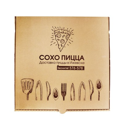 УР, г. Ижевск, доставка пиццы «SOHO»