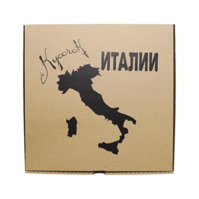 УР, г. Ува, пиццерия «Кусочек Италии»