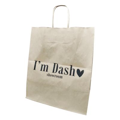 УР. г.Ижевск, ShowRoom модной одежды «I'm Dash»