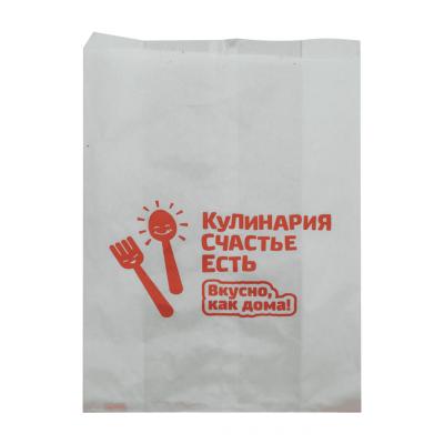 УР, г. Ижевск, сеть кулинарий и магазинов готовой домашней еды «Счастье Есть!»