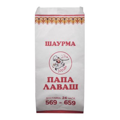 УР, г. Ижевск, сеть ресторанов восточной кухни «Папа Лаваш»