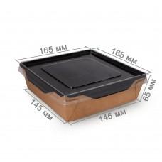 Салатник «ECO OPSALAD 1200 Black Edition»