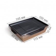 Салатник «ECO OPSALAD 450 Black Edition»