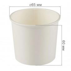 Чаша для мороженого 135 мл белая
