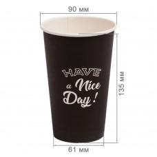 Стакан «Nice day» 400 мл