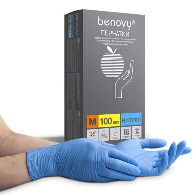 Перчатки нитриловые «Benovy» голубые 100 пар