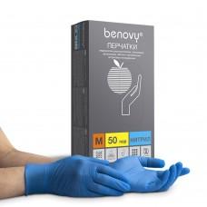 Перчатки нитриловые «Benovy» голубые 50 пар