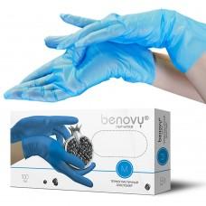 Перчатки из термопластичного эластомера «Benovy» голубые 100 пар
