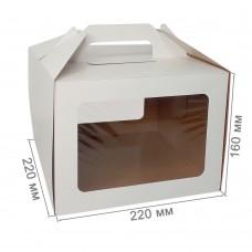 Коробка для торта 220x220x160 «Past Handle» белая с окном и ручкой