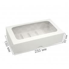 Коробка для 6 эклеров 250x150x60 с окном белая
