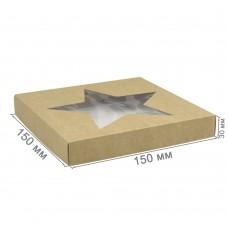Коробка для пряников 150x150x30 с окном «Звезда» крафт